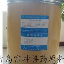 南海水产渔药硫酸链霉素原粉农药原料药