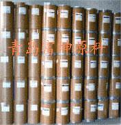供应维生素E饲料原料/VE饲料添加剂