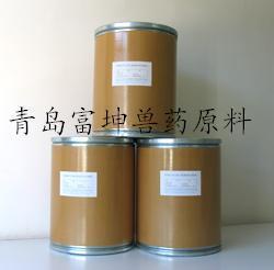 供应水溶氨苄西林兽药原粉