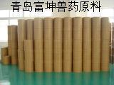 维生素D3饲料原料图片