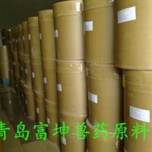 供应维生素B6(VB6)饲料添加剂