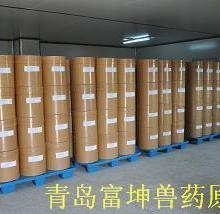 供应畜禽养殖用药盐酸溴乙新兽药原料贸易