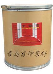 土霉素水产药/土霉素碱原料药/土霉素兽药原粉