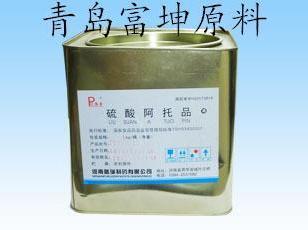 水产用药硫酸阿托品图片