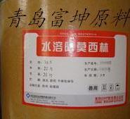 水溶阿莫西林兽药原料价格图片