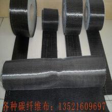 供应管道修复用碳纤维布
