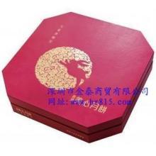 供应2011香港美心七星伴月香港大班冰冰皮月饼香港品佳品月饼批发