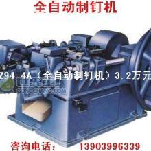 铁钉机价格图片