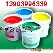 新疆水性油墨