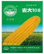 种子编织袋