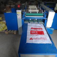 塑料编织袋印刷机器