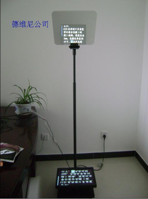 提词器_提词器供货商_v视频演讲提词器议提的视频山羊图片