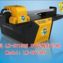 供应 8色丹东瓷砖浮雕印花机