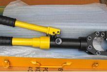 线缆切刀 液压线缆剪 分体式线缆剪CPC-50B