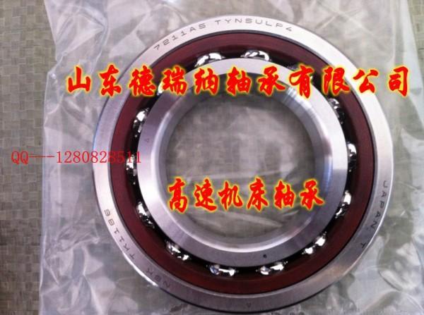 供应进口轴承ZKLN3062-2RS