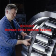 供应调心滚子轴承供应商/进口轴承优质供应商23230