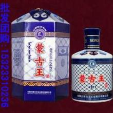 供应蒙古王白酒产地广州蒙古王酒专卖图片