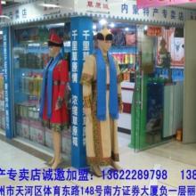 供应北京石家庄内蒙古特产专卖店