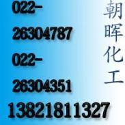 氟碳面漆油漆价格图片