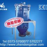 供应食用油过滤机-高服食用油过滤机