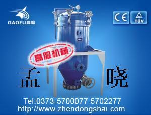 供应高服GLJ系列活性碳过滤机