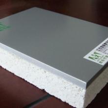 供应无机矿物保温装饰系统江苏地标生产厂家双包批发