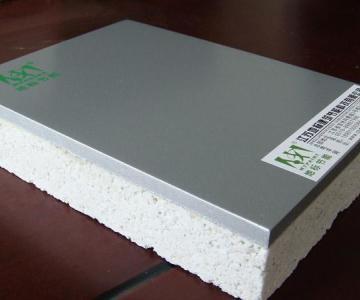 供应无机矿物保温装饰系统江苏地标生产厂家双包图片