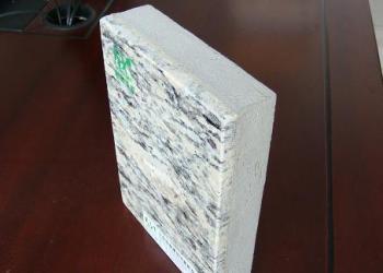 A级防火石材保温装饰一体化板图片