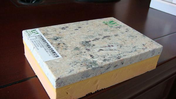 供应靖江石材保温装饰一体化板图片