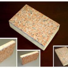供应石材聚氨酯保温装饰一体化板厂家批发