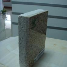 供应江苏大理石保温装饰板价格批发