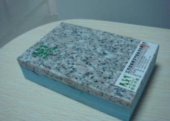 石材XPS一体化板图片