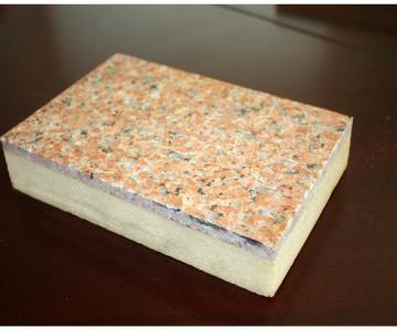 紫点金麻石材保温装饰一体化板江苏供应(包施工)图片