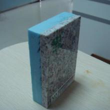石材XPS一体化板价格表