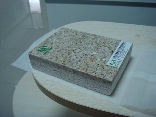 供应无机矿物保温装饰系统石材面图片