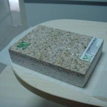 供应无机矿物保温装饰系统石材面玻化微珠保温装饰一体化板江苏批发