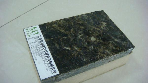 供应石材聚氨酯保温装饰一体化板厂家