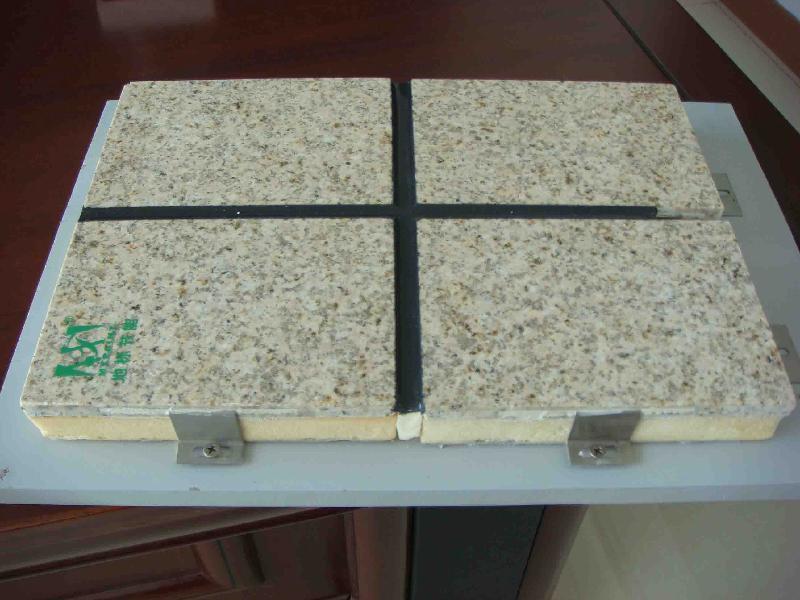供应石材保温装饰一体化板图片