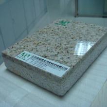 石材一体板代加工保温层(XPS、聚苯板、真金板、黑泡板、聚氨酯复合板、发泡陶瓷、发泡水泥)批发
