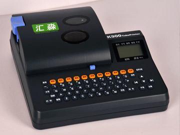 供应汇淼线号打印机K900  高速线号机 线号机K900 打号机