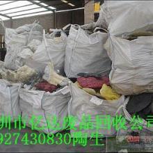 深圳市回收废塑料PA水口料ABS胶头PP膜PS边料PET吸塑PVC废批发