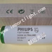 供应标准灯箱用沃尔玛灯管图片