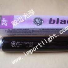 供应荧光检测用黑灯管