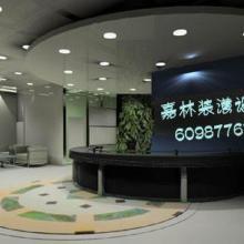 滨江专业营业房设计装饰公司电话