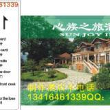 供应攀枝花市飞利浦IC卡制作M1卡/非接触式IC卡又称射频卡
