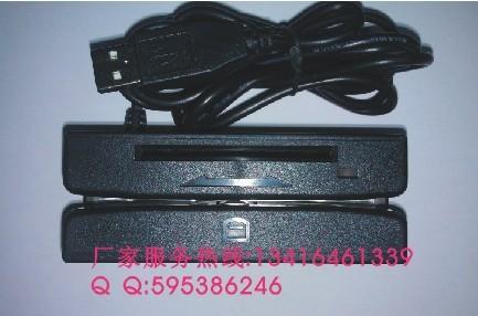 供应接触式IC读卡器+磁卡刷卡机一体机
