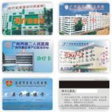 供应江苏省飞利浦IC卡制作M1卡/IC读写器/ID阅读器/IC卡