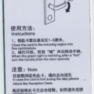 进口原装飞利浦S50ic卡制作图片