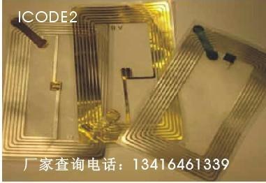 供应3D智能卡制作射频3D卡