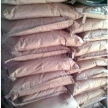 供应进口造纸分散剂